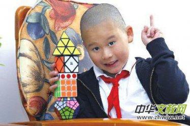 8岁男孩智商146 已在家学习初中数理化