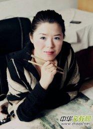 书画家张娟