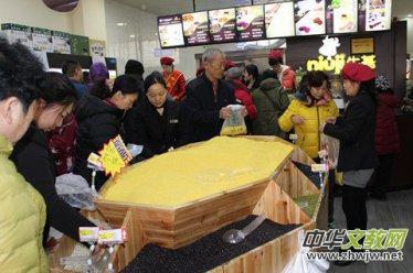 牛基食品万家专营店开业典礼在山东举办