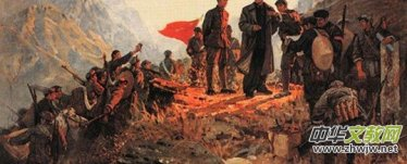 纪念红军长征胜利80周年褒扬革命英烈征集书画作品启事