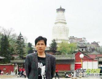 莲生妙相 ――林清泉禅意荷花绘画艺术欣赏