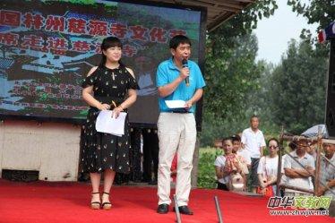 2016中国林州慈源寺文化节隆重开幕