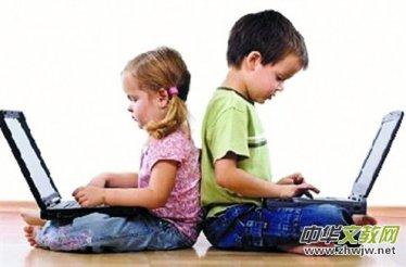 外媒:富孩子上网学习 穷孩子上网游戏?