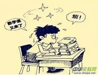 清华找学霸项目开启学习顾问新时代
