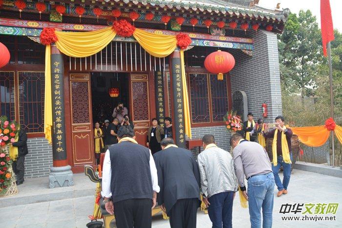 中华靳氏文化通谱研讨会暨沁阳靳族900年庆典召开