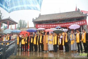 林州慈源寺举行与五台山南台普济寺文化交流碑落成仪式