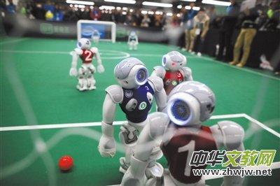 """机器人""""奥运会""""上演 六大挑战赛成亮点"""