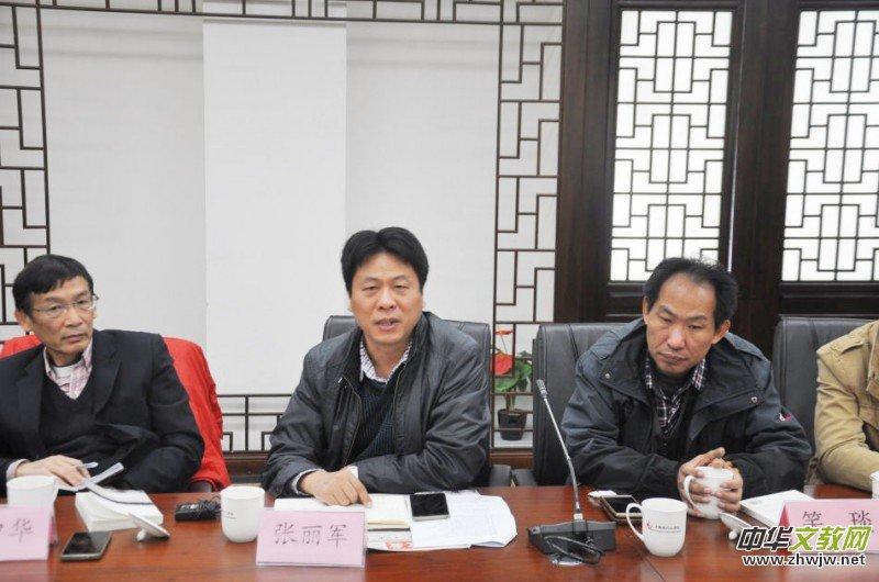 周习小说集《盐碱地》研讨会在京举办