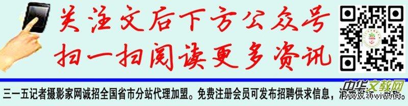 郭谦向中国现代文学馆捐赠图书、书画作品仪式