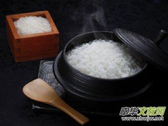 第一次蒸米饭