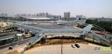 中国创意城市建设示范点申报工作启动