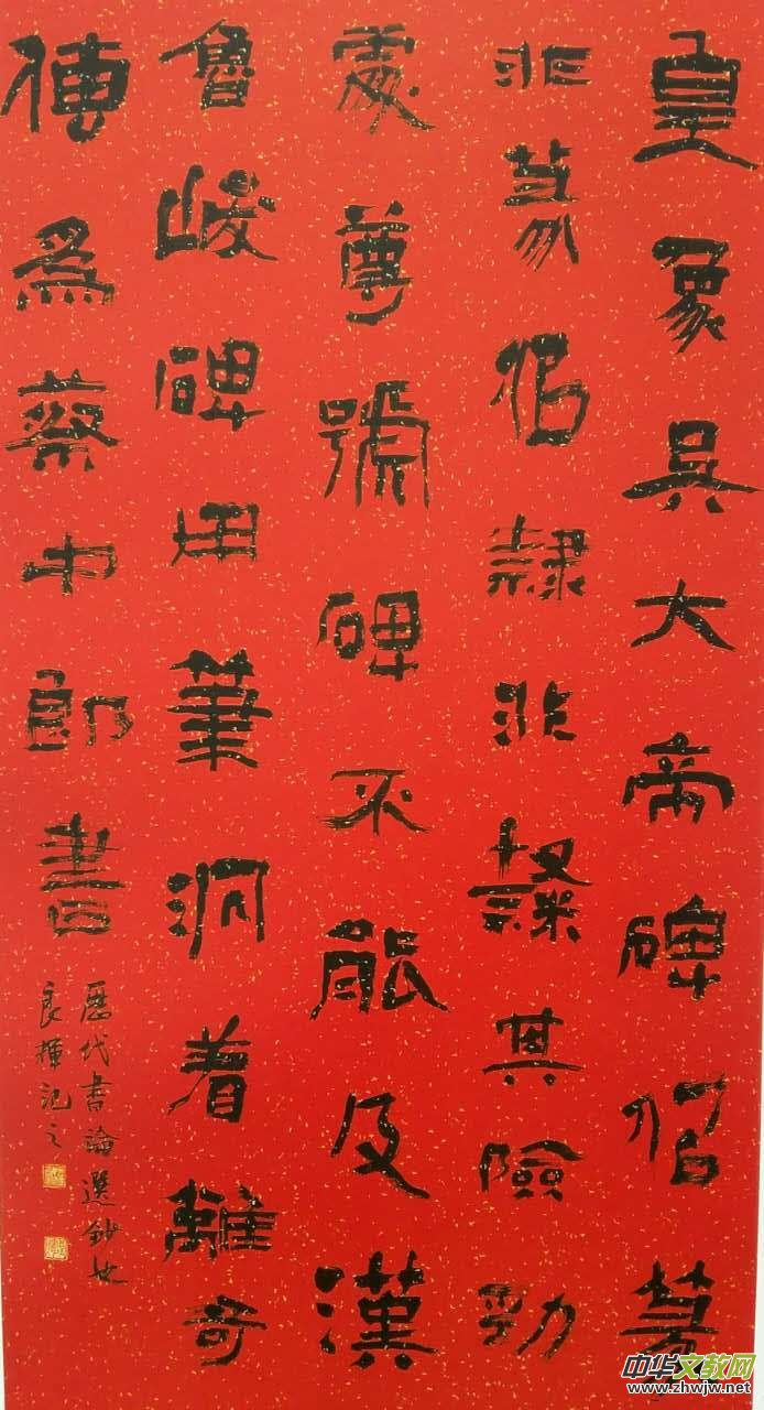 当代实力派书法家徐良辉 写字是最大的乐趣