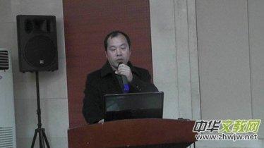 《中国新农村月刊》产品专区遴选说明会