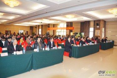 中国民营企业自主创新成果推广大会在京举行