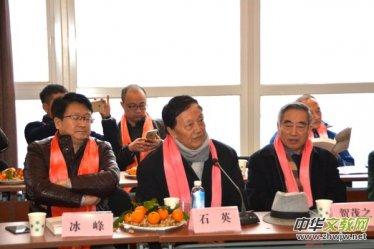 冰耘纪实散文集《我娘我心》研讨记者见面会在北京宋庄举行