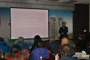 安阳脑血管病专家、硕士生导师杨清成举办健康教育知识讲座