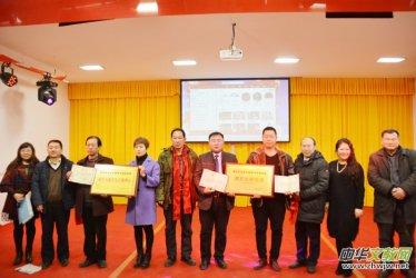醴丰酒征诗大赛颁奖暨瓷艺与酒文化订制中心挂牌成立在京召开