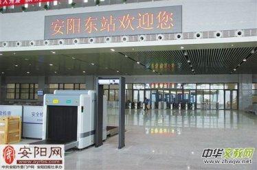 安阳东站:民警捡钱包 主动归还记
