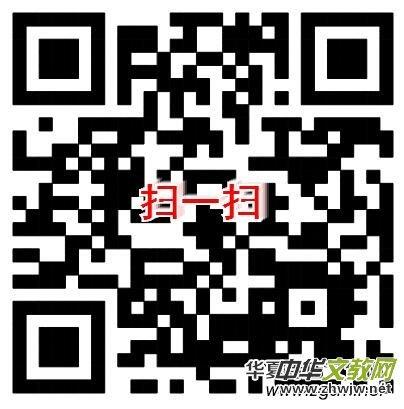 315记者摄影家网全国招摄影会员