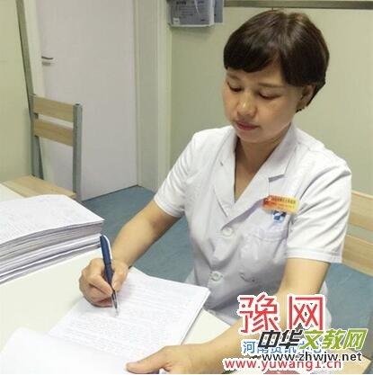李燕白:护佑女性尊严的医者