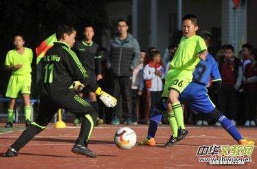 教育部:畅通校园足球学生运动员升学、进俱乐部通道