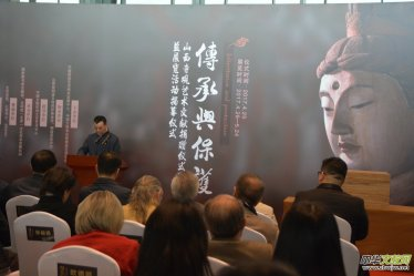 """""""传承与保护""""山西寺观艺术暨文献展开幕式在国家图书馆举行"""