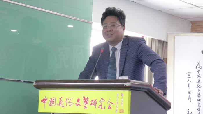 中国通俗文艺研究会第七届会员代表大会在京召开