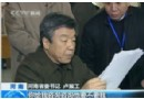 南省委书记应聘被拒续:招聘单位称不后悔