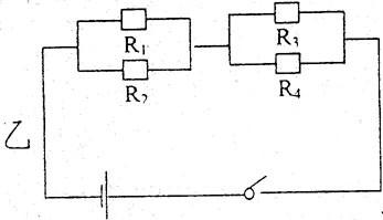 初中物理新教程教学信道干扰分析