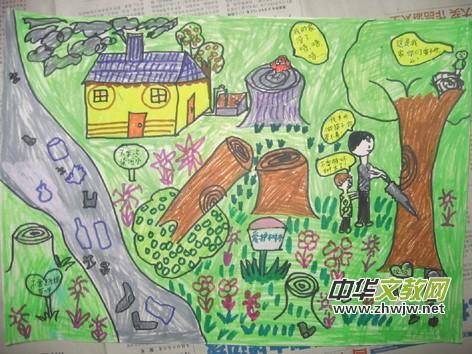 魏雪瑶   爱护森林 人人有责 陕西省咸阳市玉泉学校六年级一班 指导图片