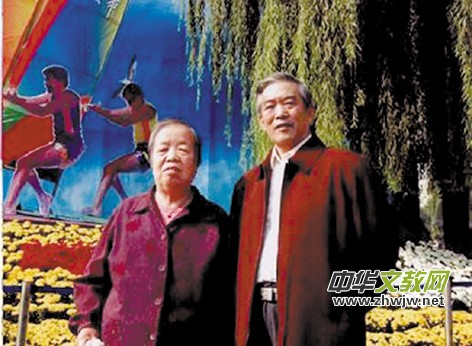 中国 《同位感应按摩法》 《六壁合理疗法》 首创人—秦长兴