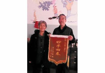 中国 《同位感应按摩法》 《六壁合理疗法》 首创人―秦长兴
