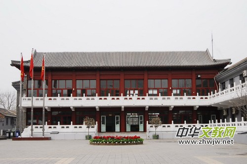 走进名校——北京市161中学