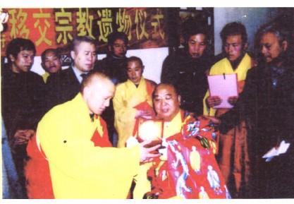 热烈祝贺王志周、赵致和编著《大法王寺》正式出版发行