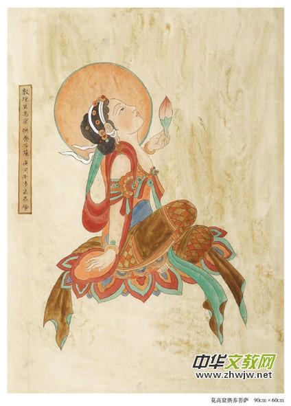 首届中国寺庙文化书画对联诗文大赛书画组特等奖获得者林清泉作品图片