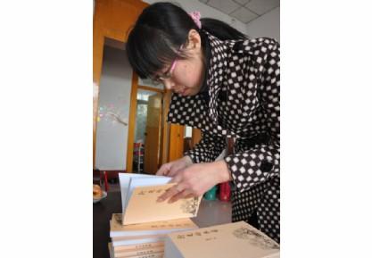 山东省阳信县作家协会副主席,冀新芳的新作《行走的季节》出版