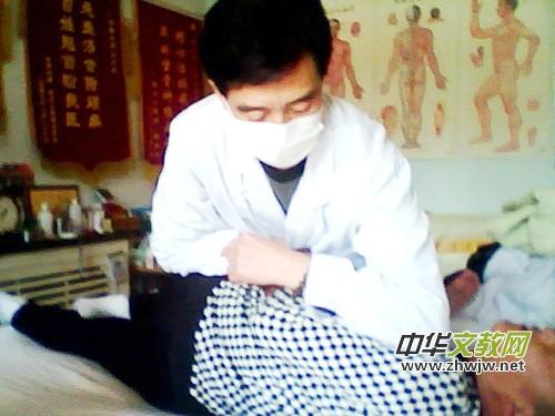 脊柱病诊治专家,高级中医理疗保健师――王忠山