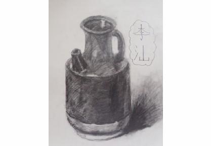 李汕静物素描作品一幅