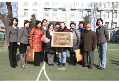 什刹海畔的北京百年老校――北京市西城区光桥小学