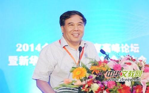 李志民:在线教育和信息技术发展对教育的影响