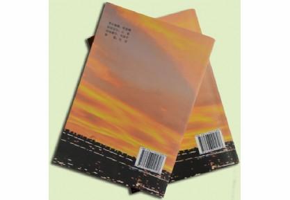 北京众诚百惠文化发展中心图书策划出版网站www.zcwjw.com电话010-61451728