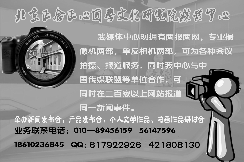 """南开大学研制成功""""光动""""石墨烯材料"""